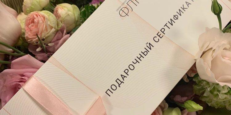 podarok_lubimoy